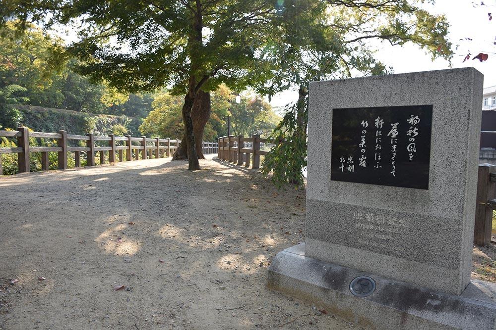 白鷺の天守閣がよみがえった姫路城を歩く。 その9 ~武蔵野御殿跡・千姫の小路~_e0158128_21365173.jpg