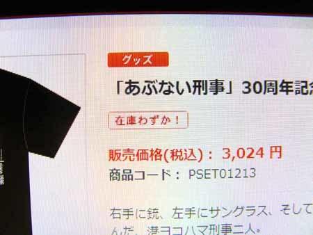 f0333938_20053936.jpg