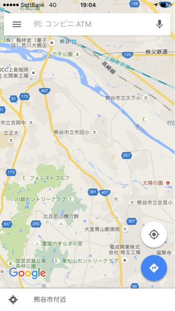 b0136045_19072139.jpg