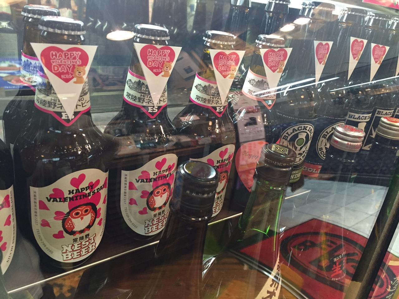 チョコプレッツェル、ハートマシュマロ、ロリポップ…甘いひとときを♪ネストバレンタインボトル残り少なくなってきました♪_c0069047_17214845.jpg