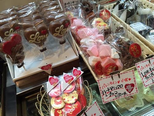 チョコプレッツェル、ハートマシュマロ、ロリポップ…甘いひとときを♪ネストバレンタインボトル残り少なくなってきました♪_c0069047_17214848.jpg