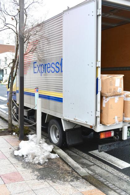 イタリア、フランスより荷物が届きました!!_f0226051_17202238.jpg