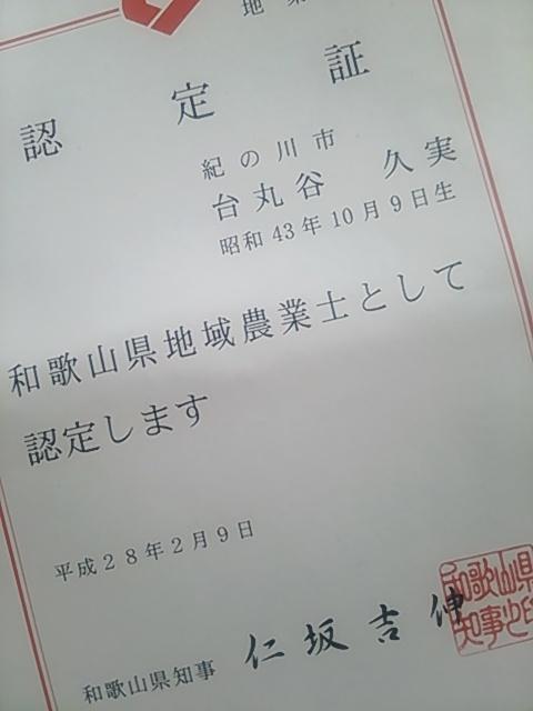 e0081959_926536.jpg