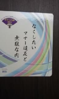 f0200871_022437.jpg