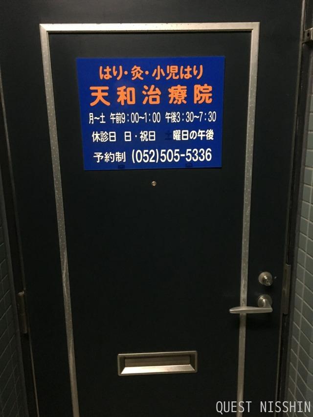 2016.02.09「確定申告」_c0197974_2142428.jpg