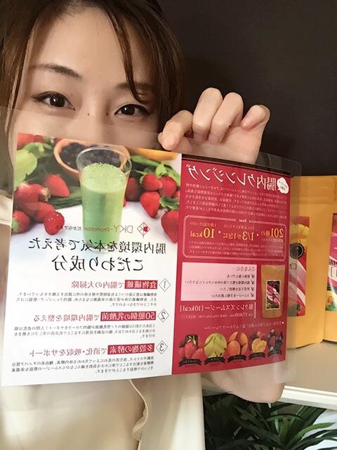 新商品♪_c0301975_10332639.jpg