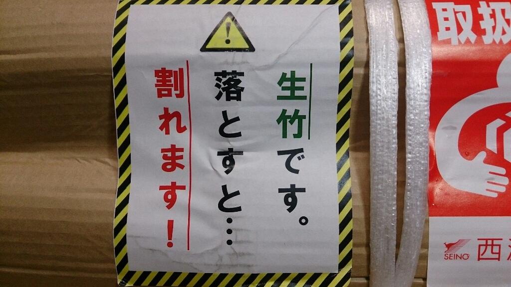 竹を買ってトンボ作り_a0107184_09154904.jpg