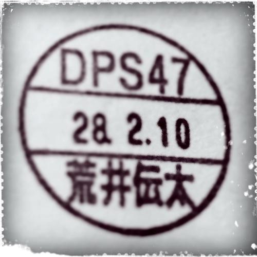d0070094_20321011.jpg