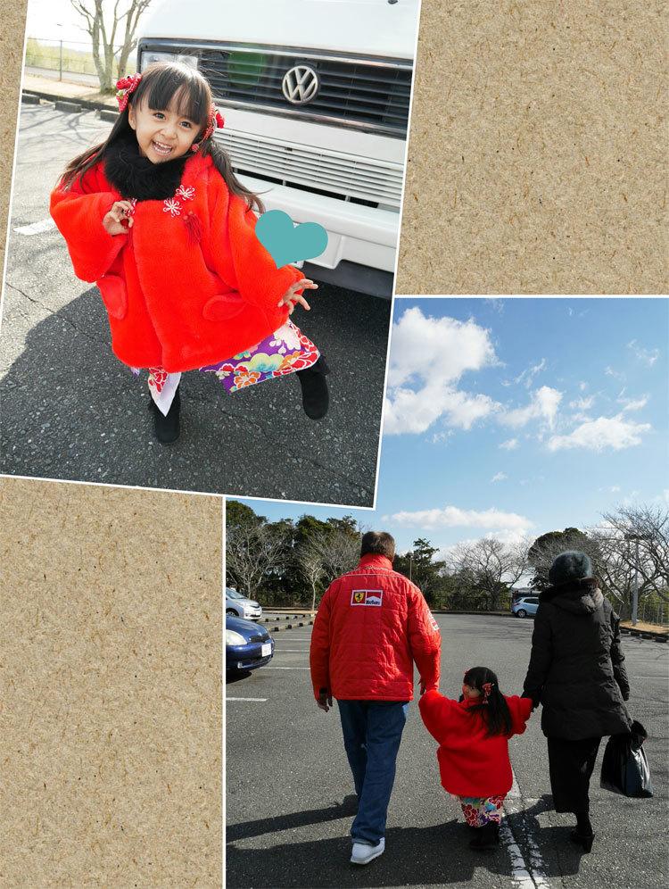家族5人で静岡へ(祖母のお見舞い)_d0224894_10183524.jpg