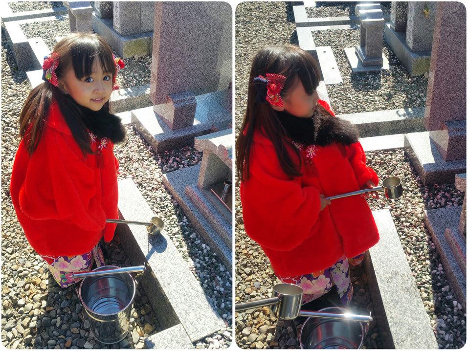 家族5人で静岡へ(祖母のお見舞い)_d0224894_10183721.jpg