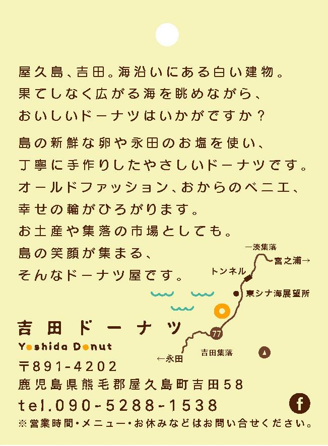 f0233007_16171136.jpg