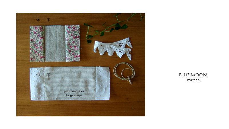 小さな巾着【月羽】 キット販売のお知らせ_f0177409_13381660.jpg