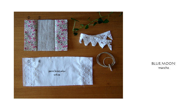 小さな巾着【月羽】 キット販売のお知らせ_f0177409_13404990.jpg