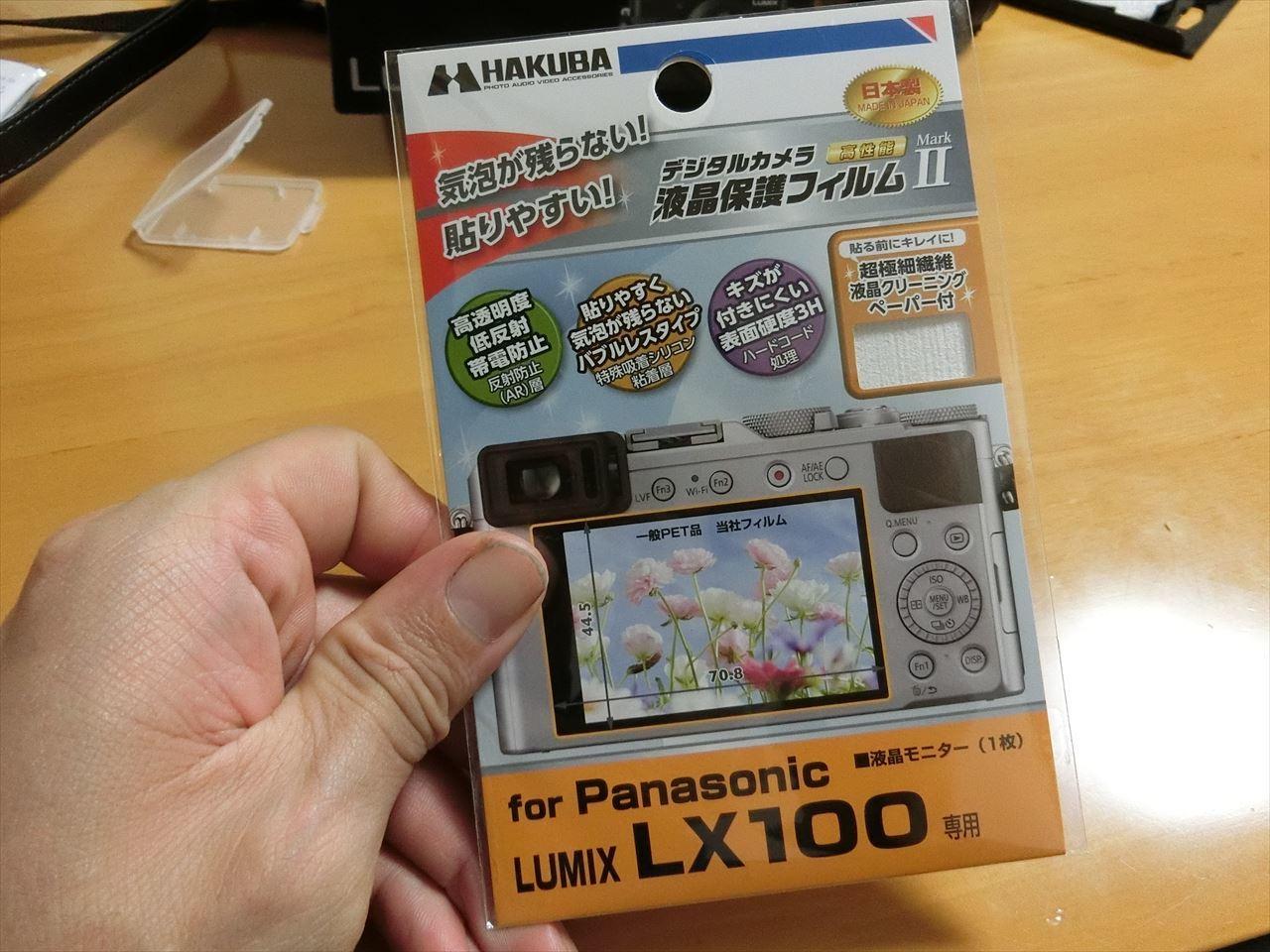 f0324009_20085857.jpg