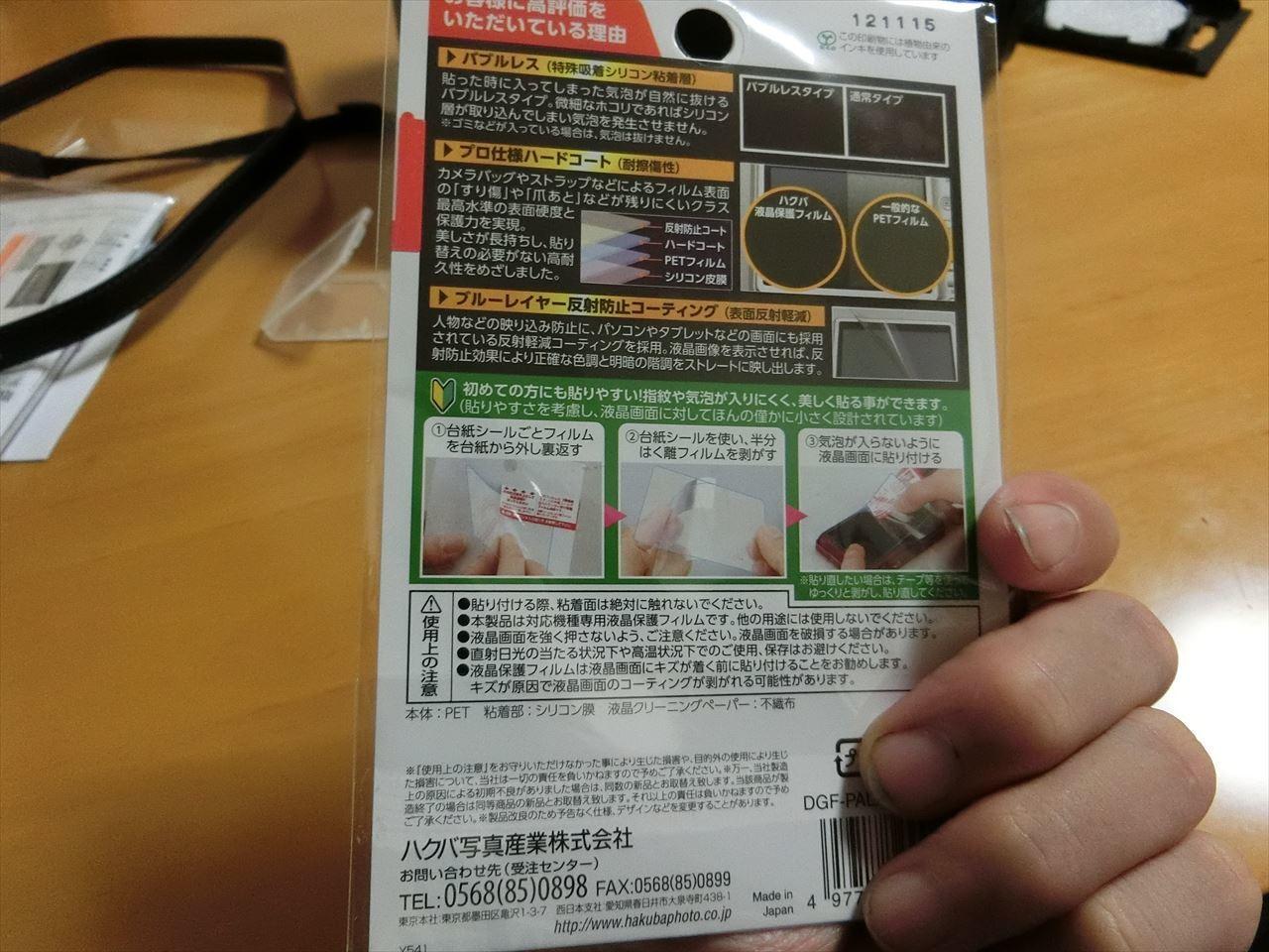 f0324009_20090824.jpg