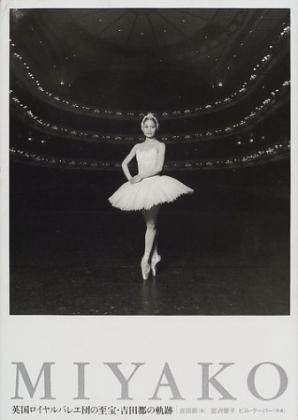 英国ロイヤルバレエ・プリンシパルに20年以上君臨した不朽の舞姫_a0113718_09182335.jpg