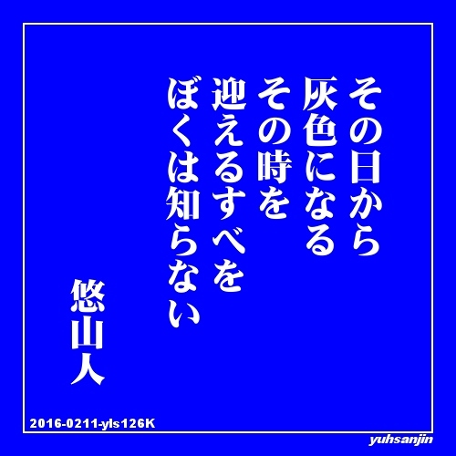f0188432_08412981.jpg