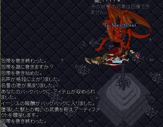 c0184233_13504554.jpg
