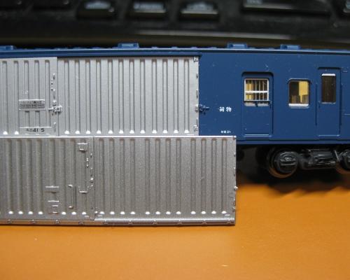 郵便・荷物列車の整備 ①_b0128336_1885216.jpg