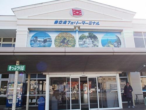 【東京湾フェリー】に乗って春の南房総へ行ってみた_b0141240_18453380.jpg