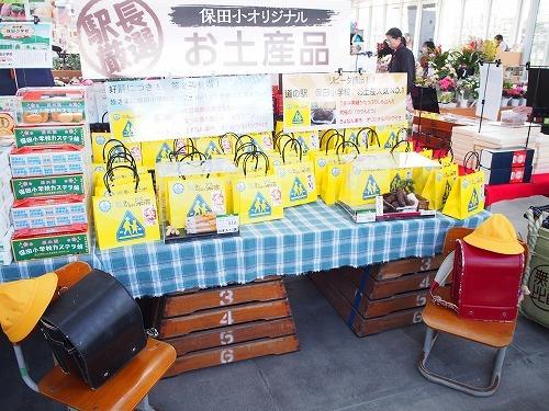 【東京湾フェリー】に乗って春の南房総へ行ってみた_b0141240_18465846.jpg