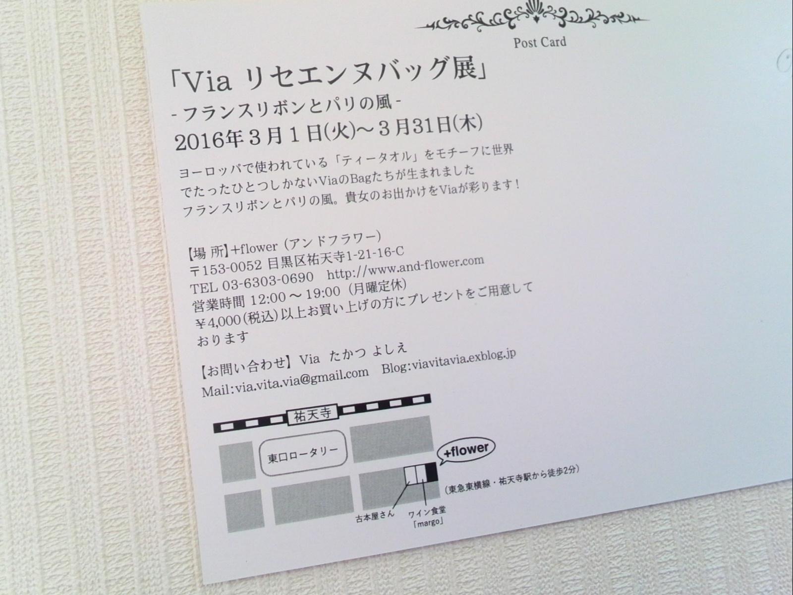 f0340942_14005174.jpg