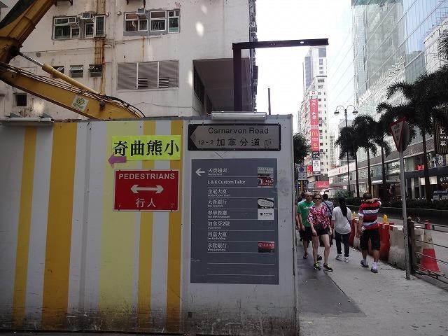 洗衣店の周りをブラブラ歩き _b0248150_09003807.jpg