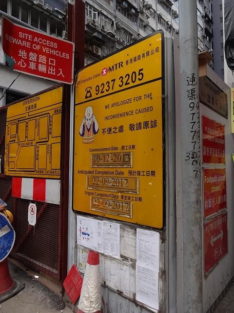 洗衣店の周りをブラブラ歩き _b0248150_09110161.jpg