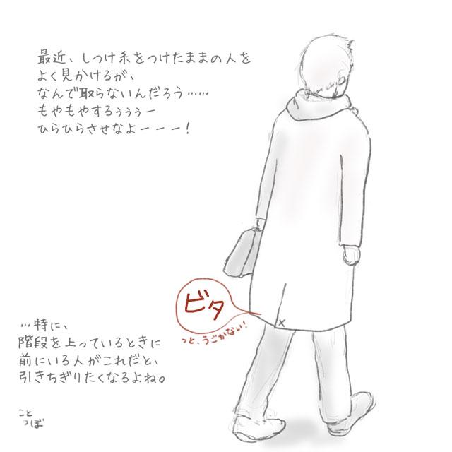 a0001756_20172544.jpg
