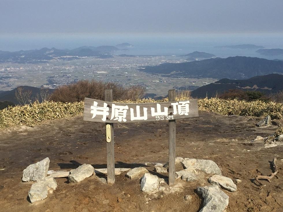 井原山 水無鍾乳洞口_e0014756_15283898.jpg