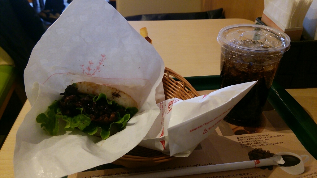 モスバーガー  ITM  大阪空港_d0202264_16415936.jpg