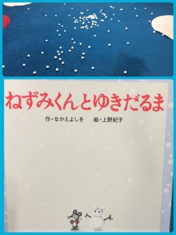 雪⛄️リトミック🎵_a0285570_09561989.jpg