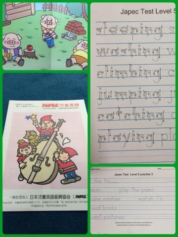 英検練習  kids class_a0285570_10272504.jpg