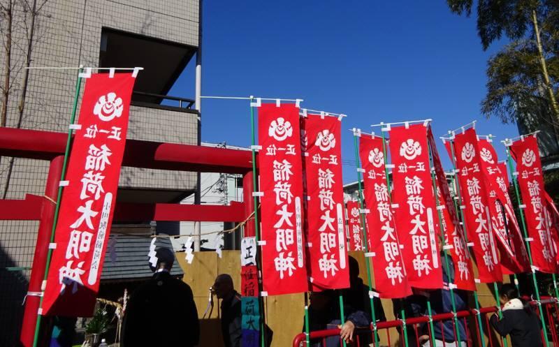 小川駅前稲荷神社の初午祭_f0059673_17542152.jpg