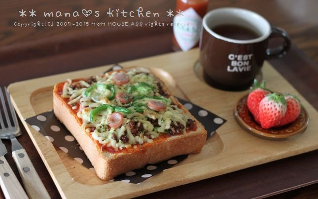 金柑湯✿Pizza toast♪_c0139375_14262523.jpg