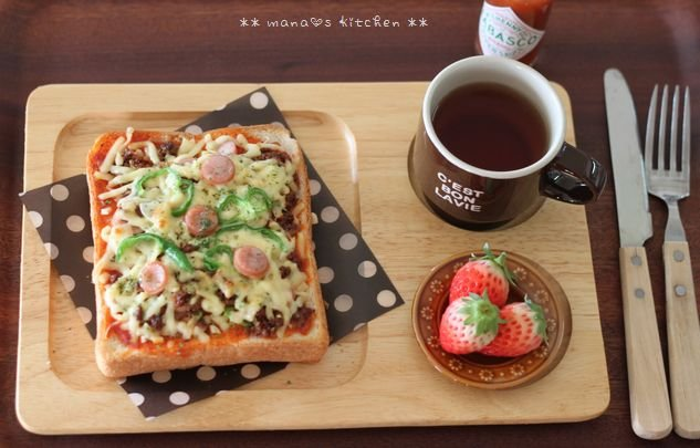 金柑湯✿Pizza toast♪_c0139375_14311553.jpg