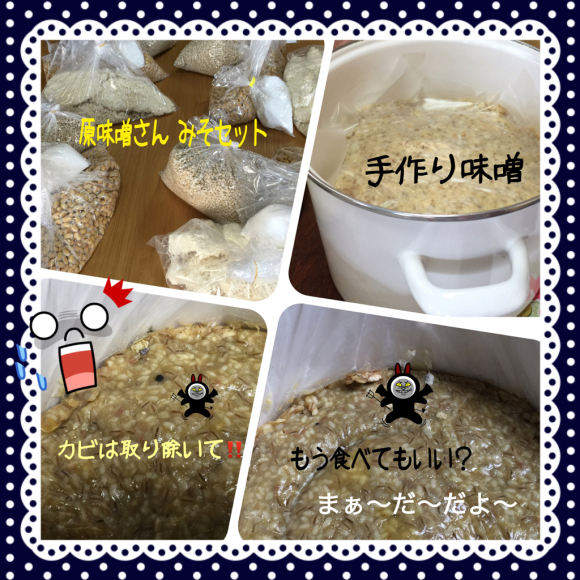 c0301085_09160725.jpg