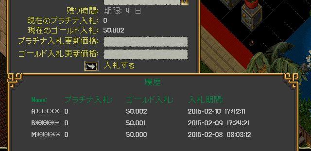 b0125989_912340.jpg