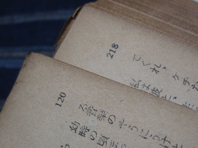 f0307792_20112799.jpg