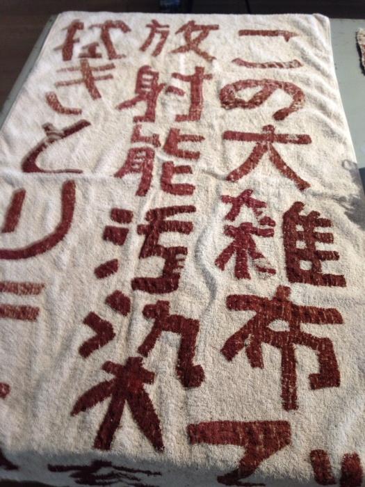 田中恒子さんのわくわく_c0100195_14531752.jpg
