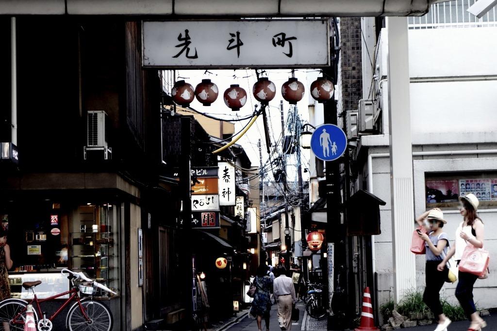 【京都】先斗町_c0348200_22511863.jpg