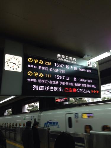 川崎から帰ります。_c0162404_16134939.jpg
