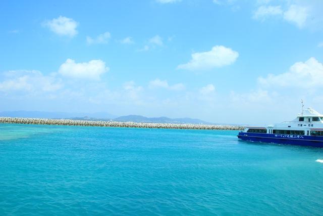 八重山諸島での夢のような4日間(*˘︶˘*).。.:*♡_a0213806_23244289.jpg