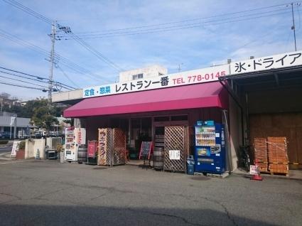2/12  レストラン一番  鮃のお造り定食¥800 @伊丹市公設卸売市場内_b0042308_12304582.jpg