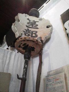 ボロボロの纏 + 小倉駅ナカ蚤の市_e0350308_8345786.jpg