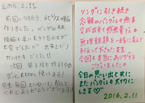 アートクレイシルバー作品〜Studio NAO2〜_e0095418_14413044.jpg