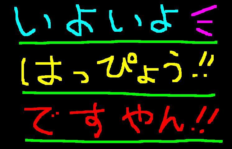 f0056935_1805930.jpg