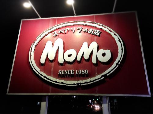 MoMo_e0292546_23012413.jpg