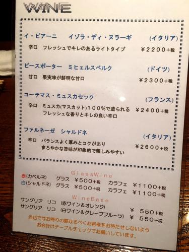 MoMo_e0292546_23085788.jpg