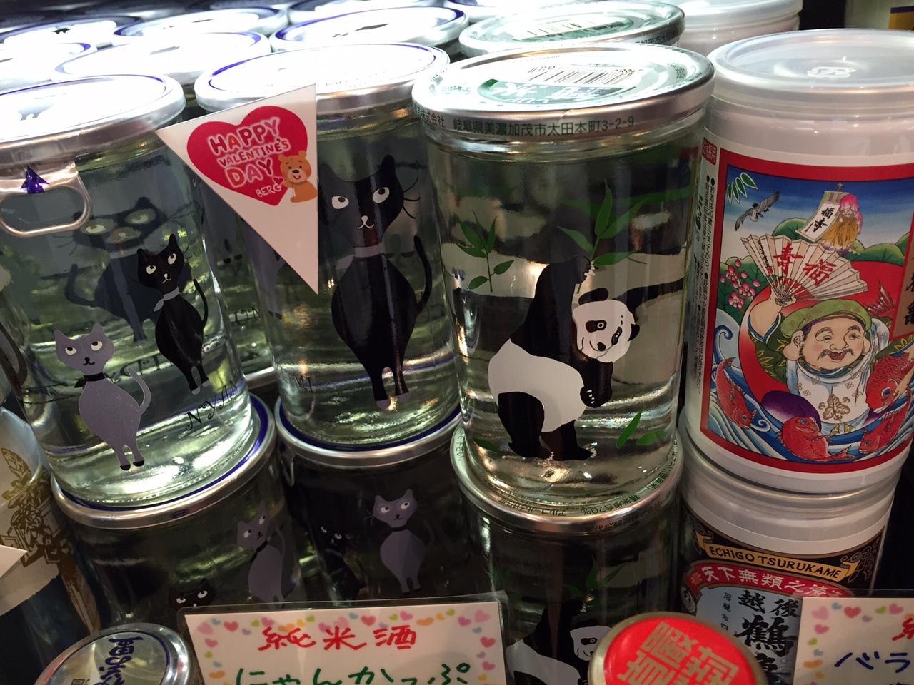ベルクのにゃんカップ、バラエティーに富んだカワイイ日本酒ワンカップをバレンタインチョコに添えていかがですか♪_c0069047_16545674.jpg